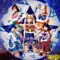 乃木坂46版 ミュージカル「美少女戦士セーラームーン」 チームスター bd2