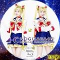 乃木坂46版 ミュージカル「美少女戦士セーラームーン」 チームスター bd3