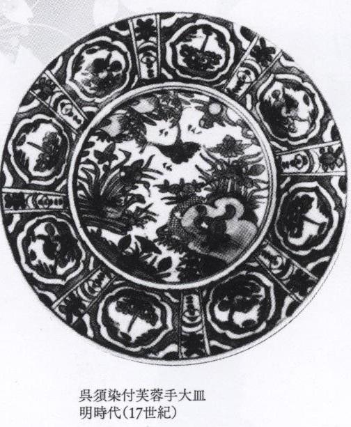 イメージ (1229)