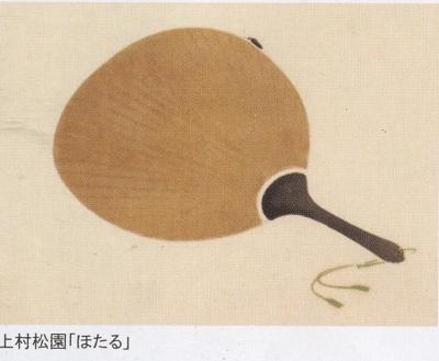 イメージ (1271)