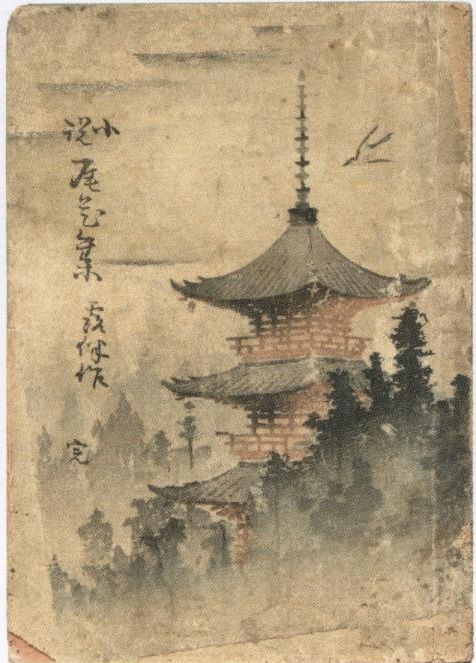 イメージ (1340)
