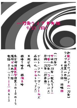 SnapCrab_NoName_2018-9-19_15-28-50_No-00.jpg