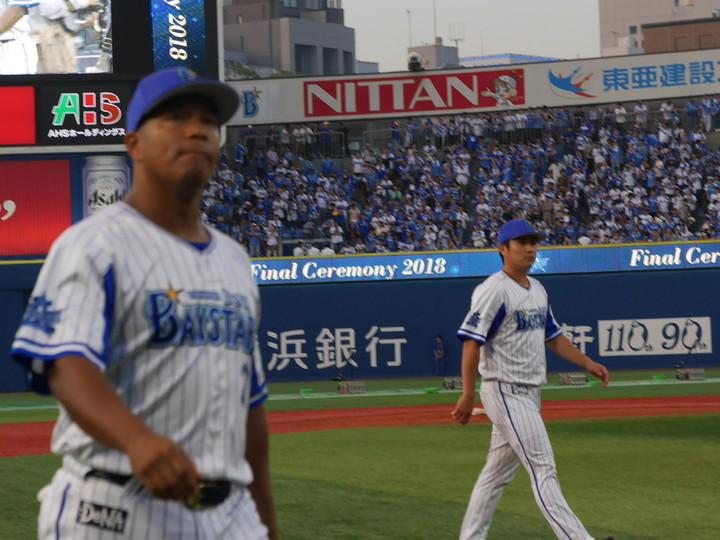横浜DeNAベイスターズ2018シーズン本拠地最終戦