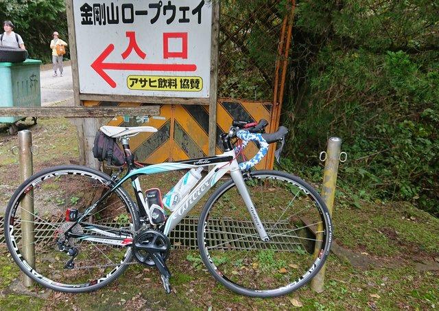 DSC_0041kongou.jpg