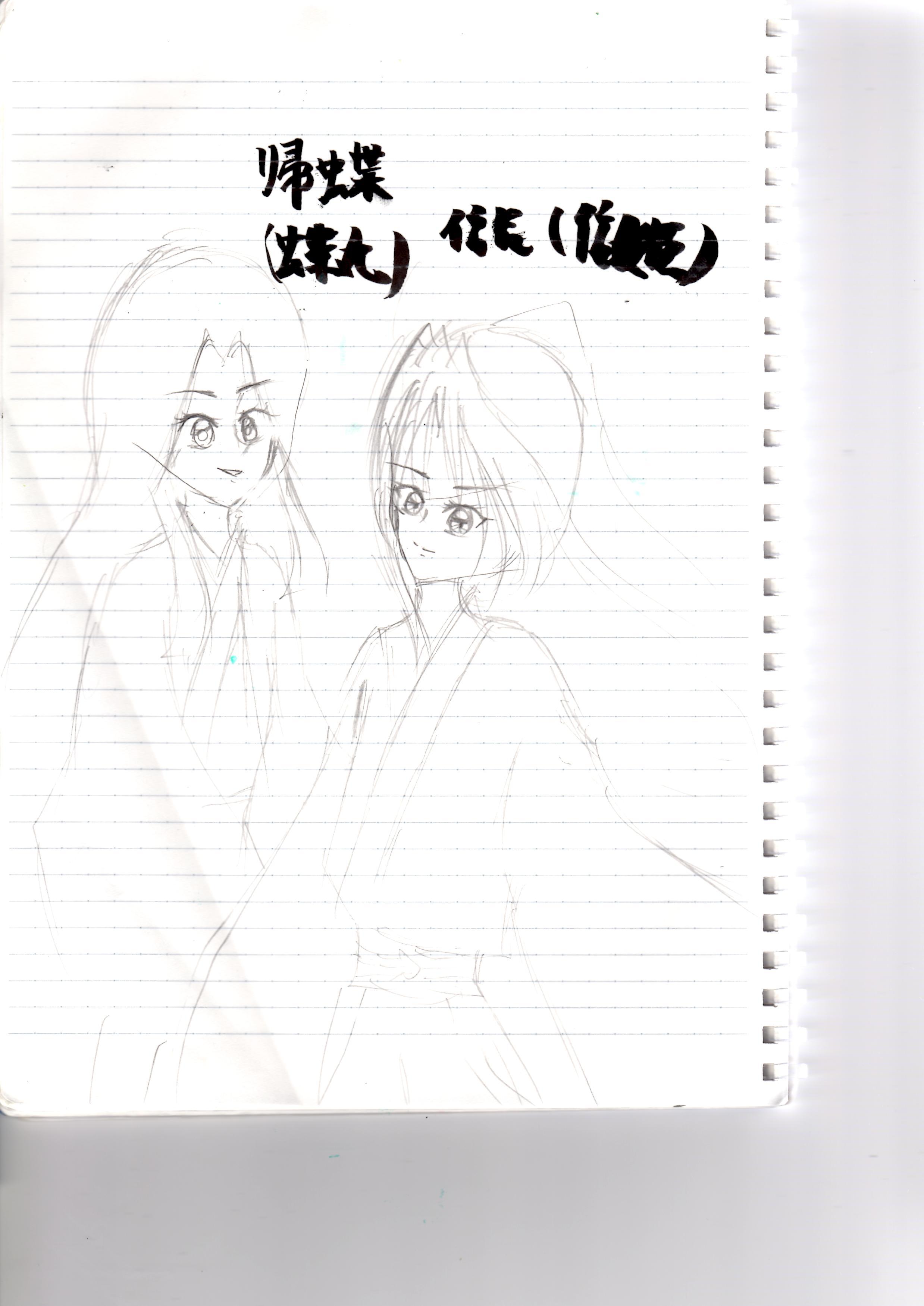 NOBUKITYO.jpg