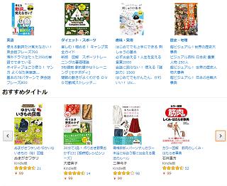 【99円】 Kindleセール がスタート!!「実用書サマーセール 西東社」(~8/31)