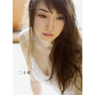 譜久村聖写真集「二十歳」
