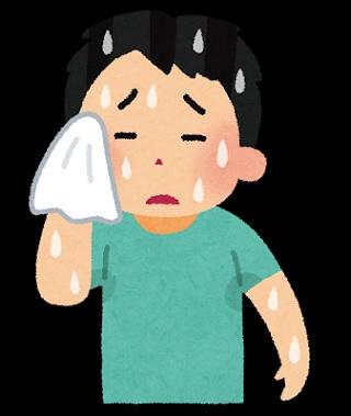 胃がん ダンピング症候群