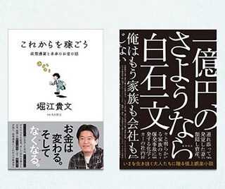 Kindle 徳間書店 書籍50%OFFセール <対象1,300点以上>