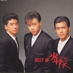 少年隊/BEST OF 少年隊 【CD】