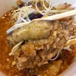 松屋メニュー「茄子とネギの香味醤油ハンバーグ定食」