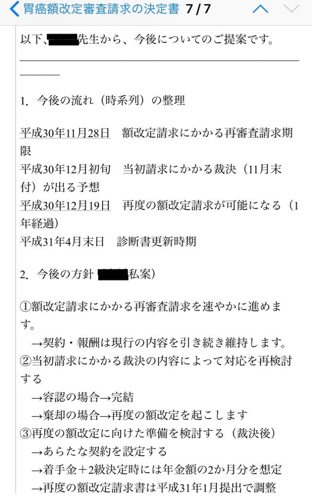 fc2blog_20181008054657930.jpg