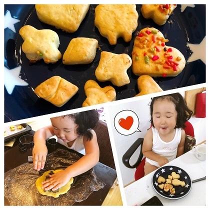 cookie-uuu180901