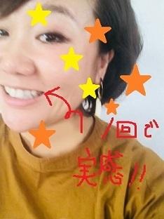 yumihei18090701