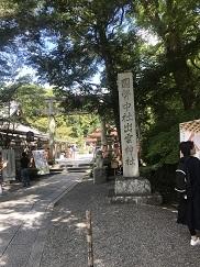 kamoka201881.jpg