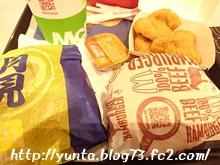 マクドナルド ハンバーガーとチキンゲット5P