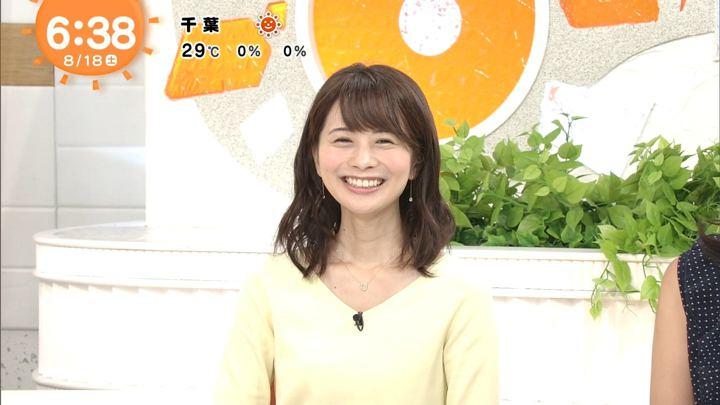 2018年08月18日高見侑里の画像01枚目