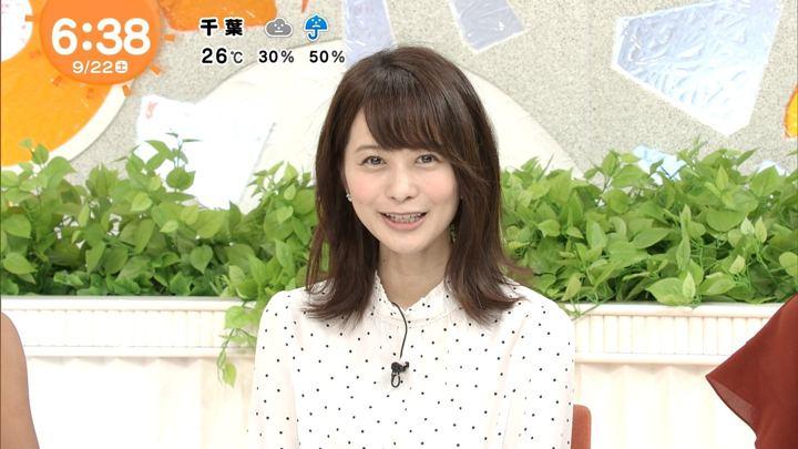 2018年09月22日高見侑里の画像01枚目