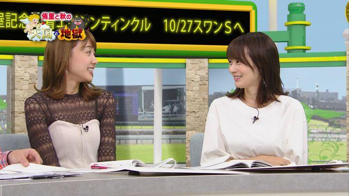 2018年09月29日高見侑里の画像46枚目