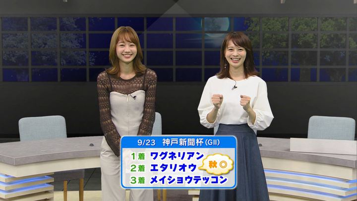 2018年09月29日高見侑里の画像79枚目