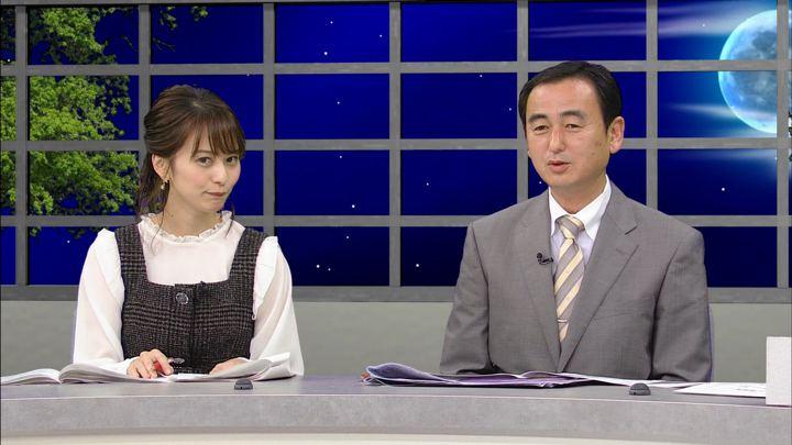2018年10月06日高見侑里の画像79枚目