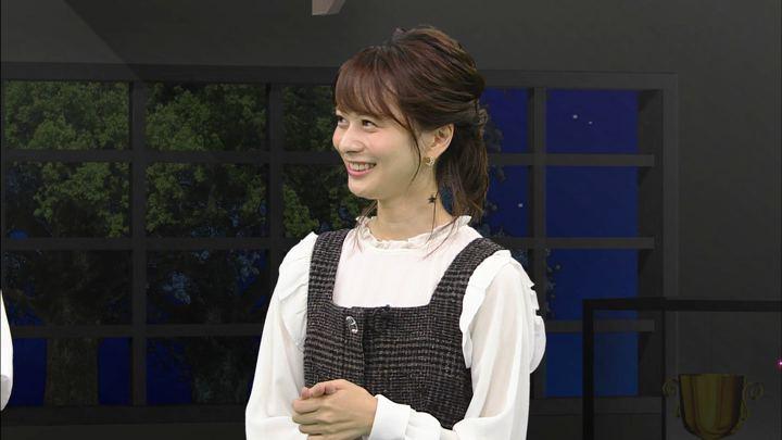 2018年10月06日高見侑里の画像84枚目