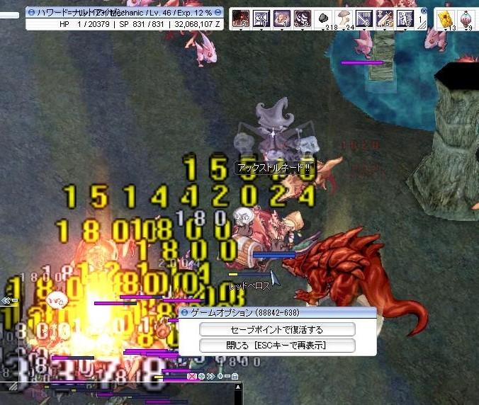 screenGimle016.jpg