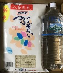 田中精密工業からのお米