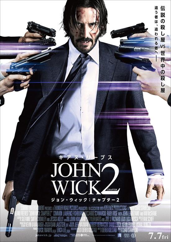 No1519 『ジョン・ウィック:チャプター2』