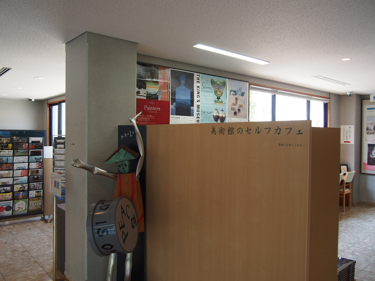P1013524.jpg