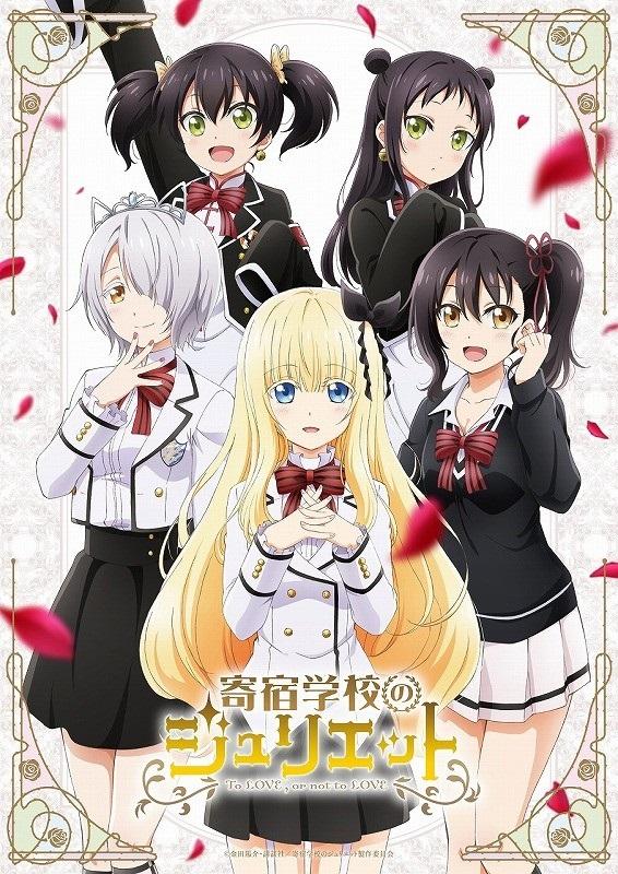 #juliet_anime
