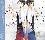SQ QUELL 「RESTART」 シリーズ②