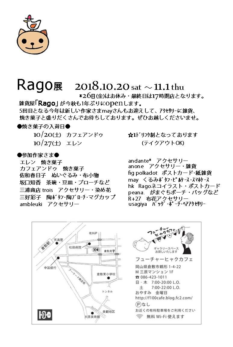 rago_2018100814055554e.jpg
