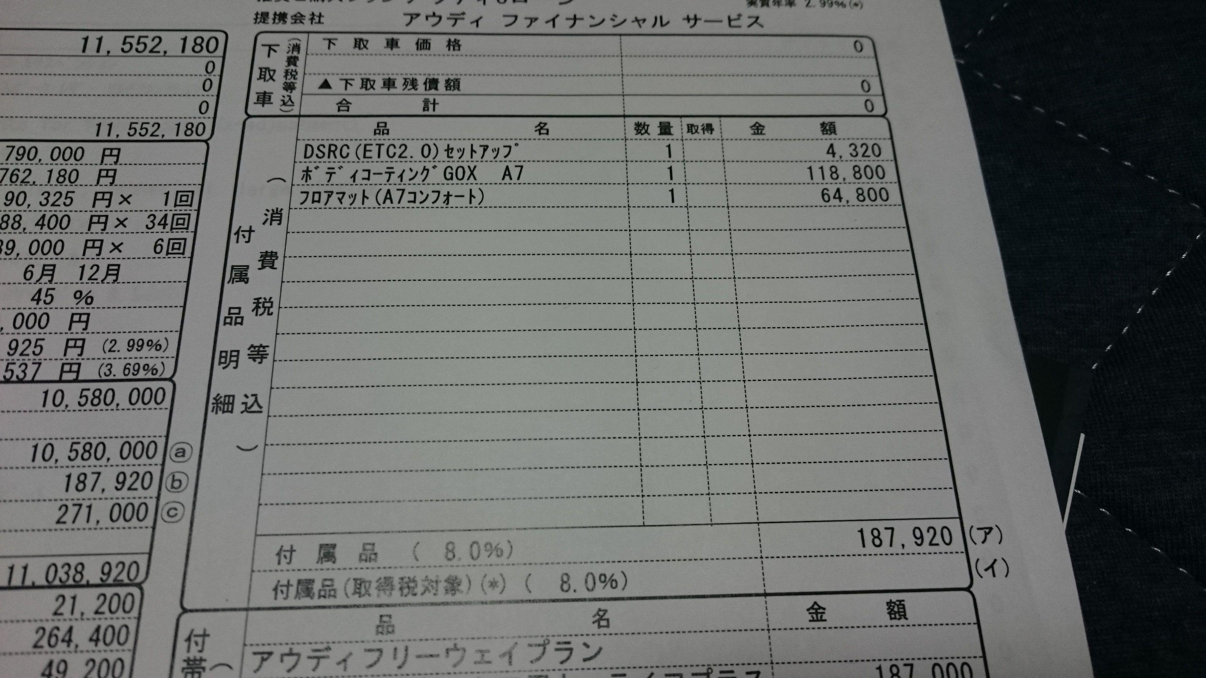 DSC_3250.jpg