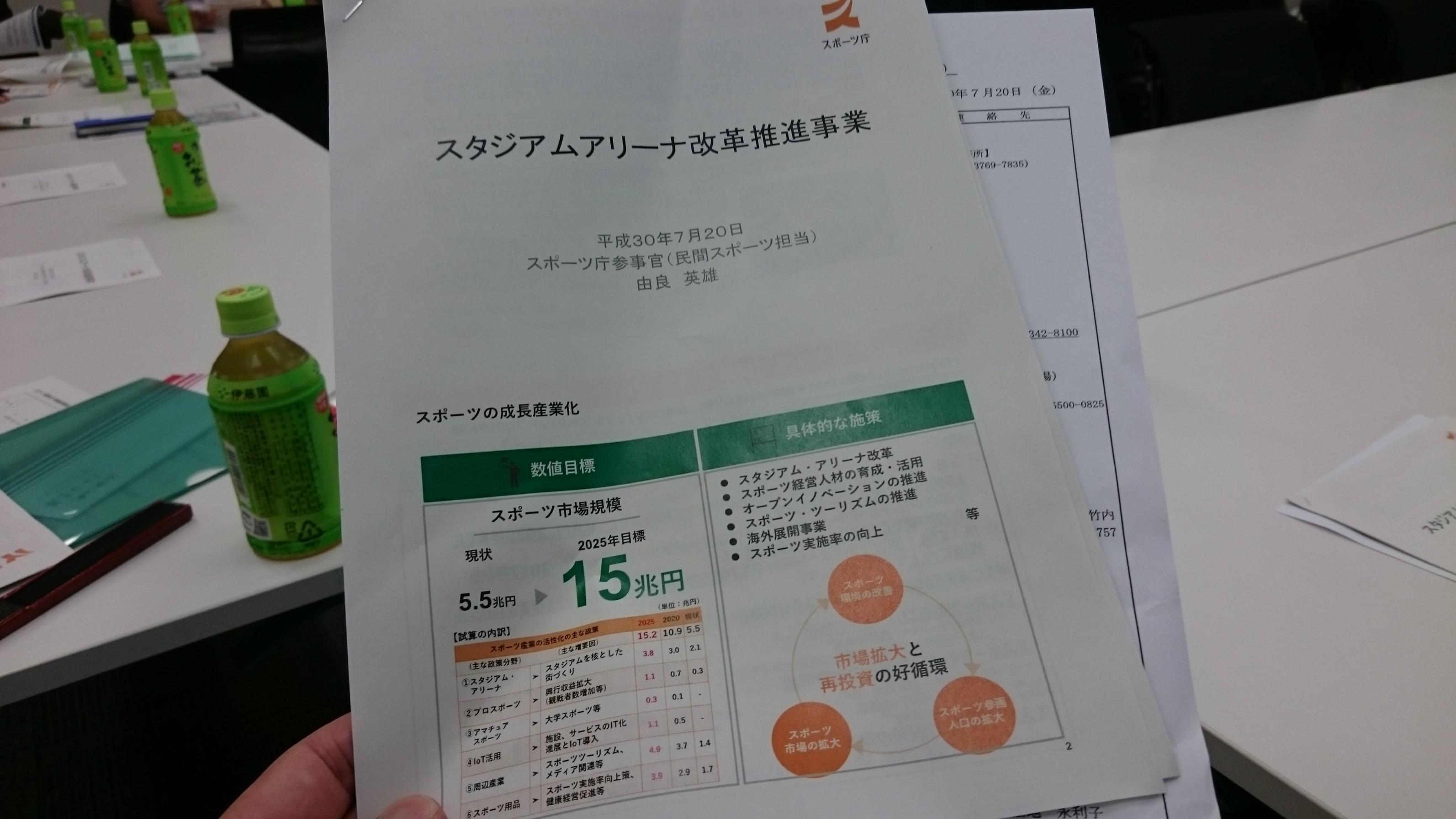 moblog_d834f6a1.jpg