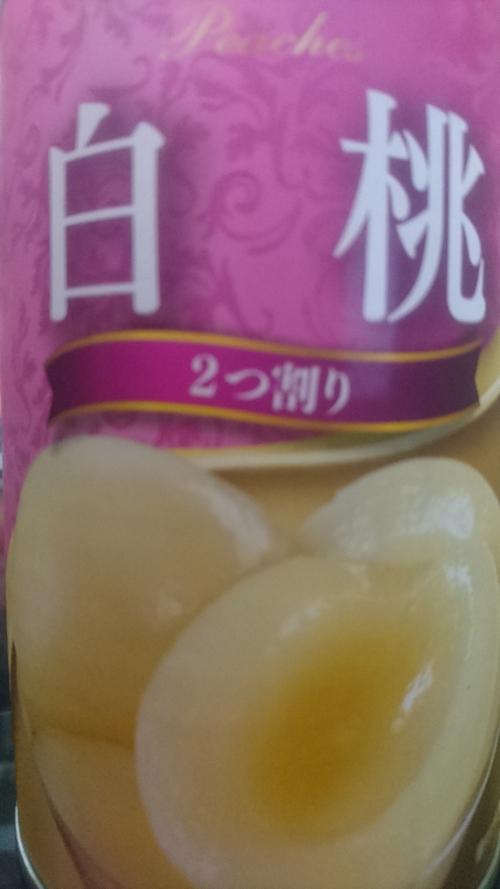 blog20180829i.jpg