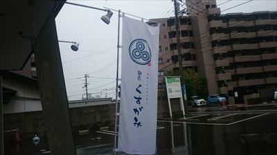 DSC_7662_R.jpg