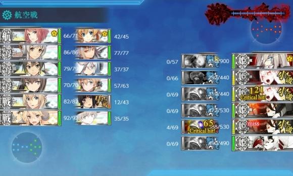 E-3甲最終決戦1