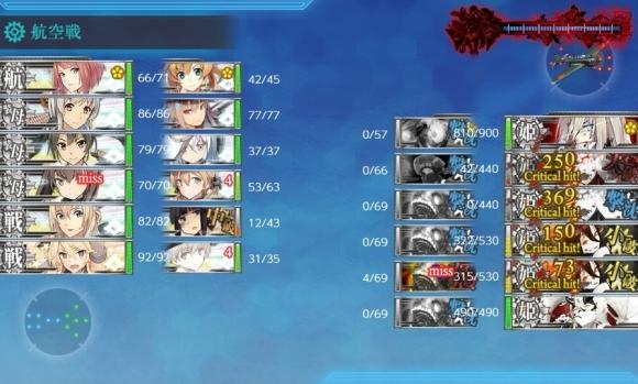 E-3甲最終決戦2