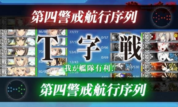 E-3甲最終決戦3