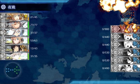 18初秋E-5甲最終ゲージクリア1
