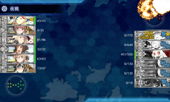 kancolle_20180926-221709923.png