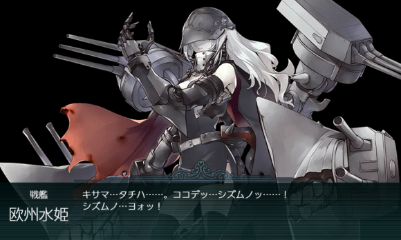 kancolle_20180928-215324015.png