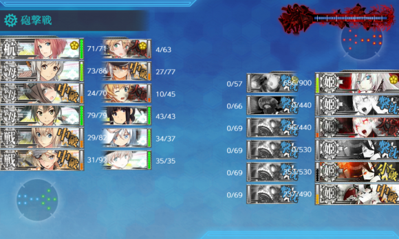 kancolle_20181001-021724005.png