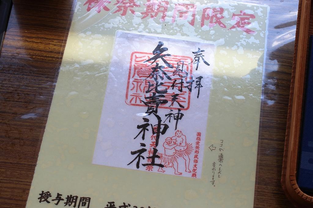 yuru0134.jpg