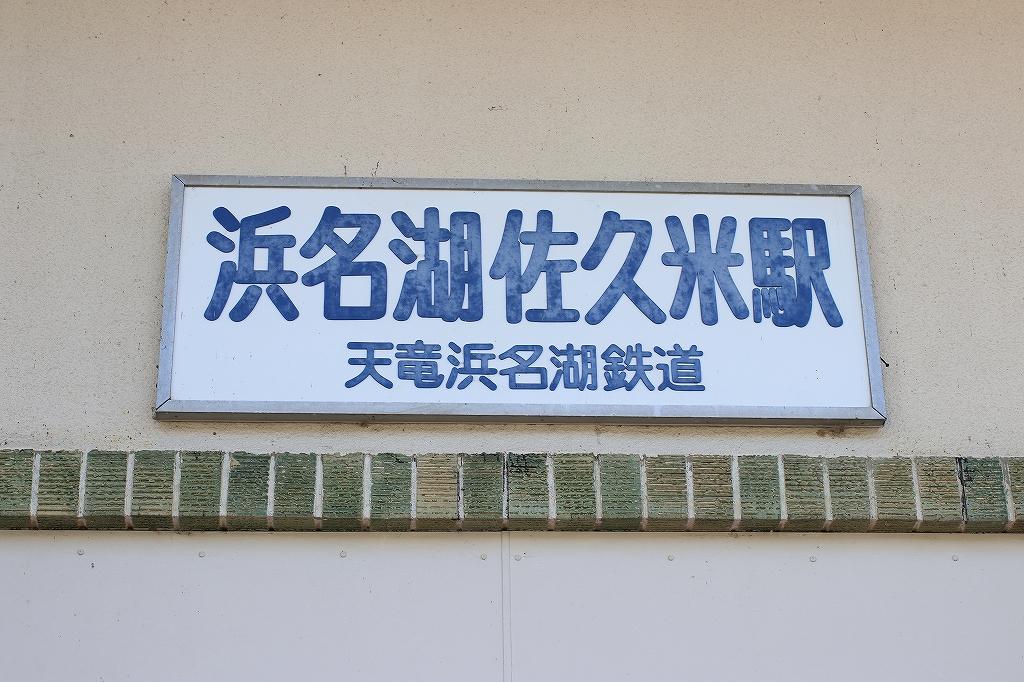 yuru0157.jpg