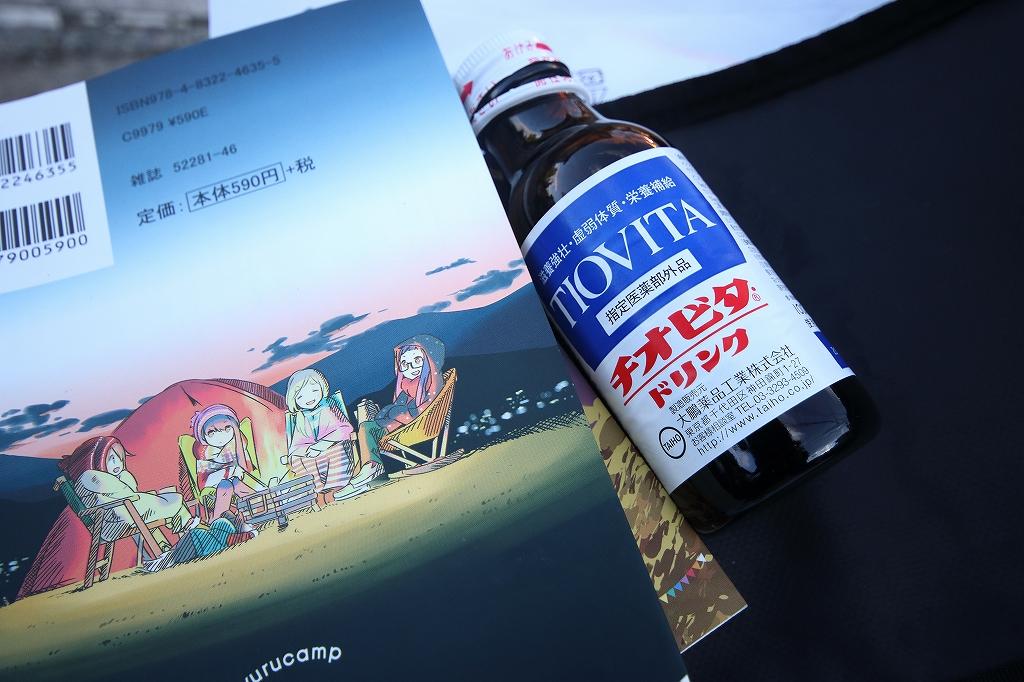 yuru0194.jpg