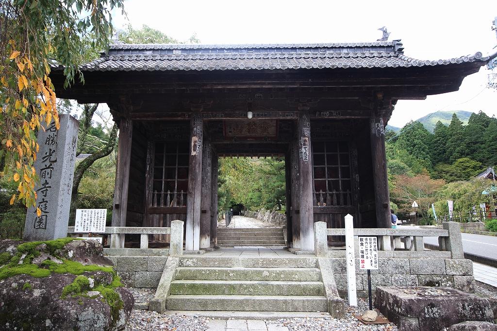 yuru0201.jpg