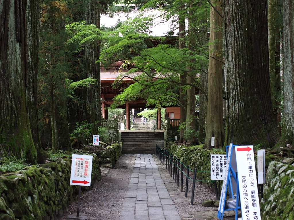 yuru0208.jpg