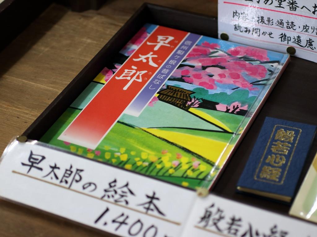 yuru0211.jpg